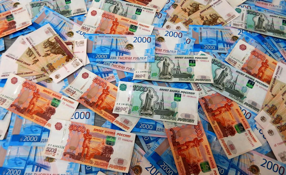 картинки деньги бумажные российские нынче отмечают