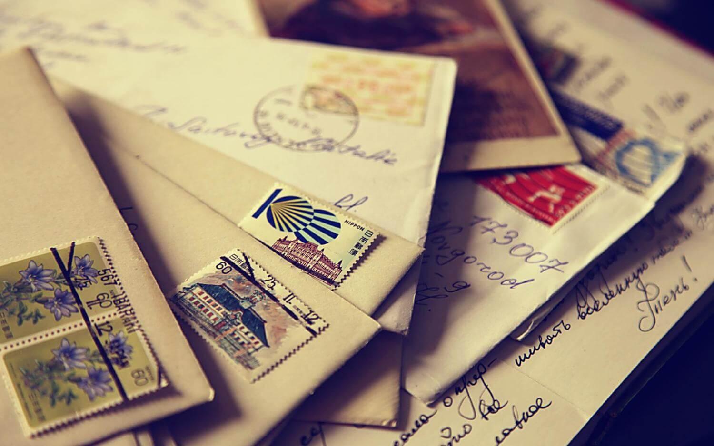 Дню гибдд, картинки с письмом