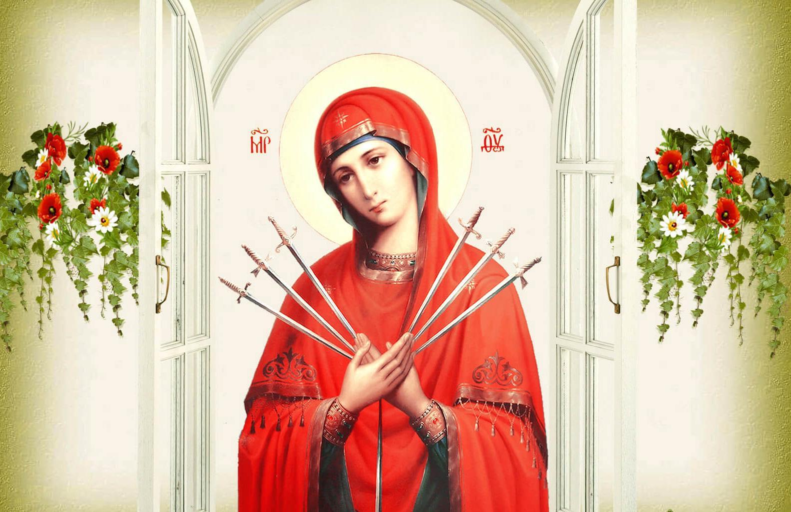 старыми открытки с днем иконы божьей матери умягчение злых сердец умом всему