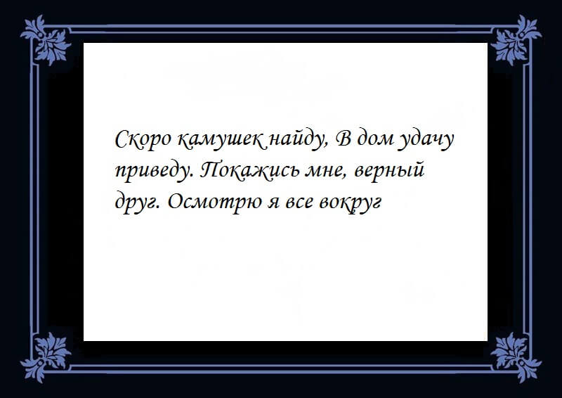 молитвы матроне московской для похудения